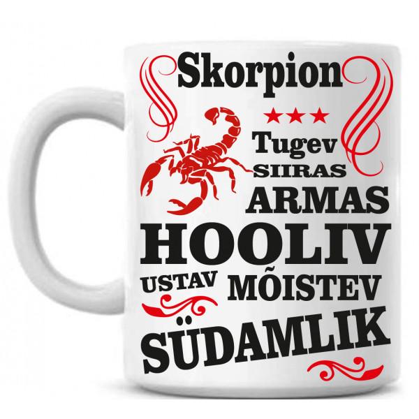 Skorpion tugev siiras armas hooliv - Tass
